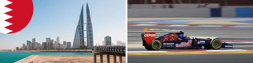 Bahrain F1
